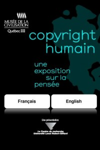 Accueil de l'application MCQ-Copyright humain
